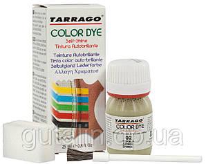 Барвник для гладкої шкіри та текстилю Tarrago Color Dye 25 мл колір блідо сірий (02)