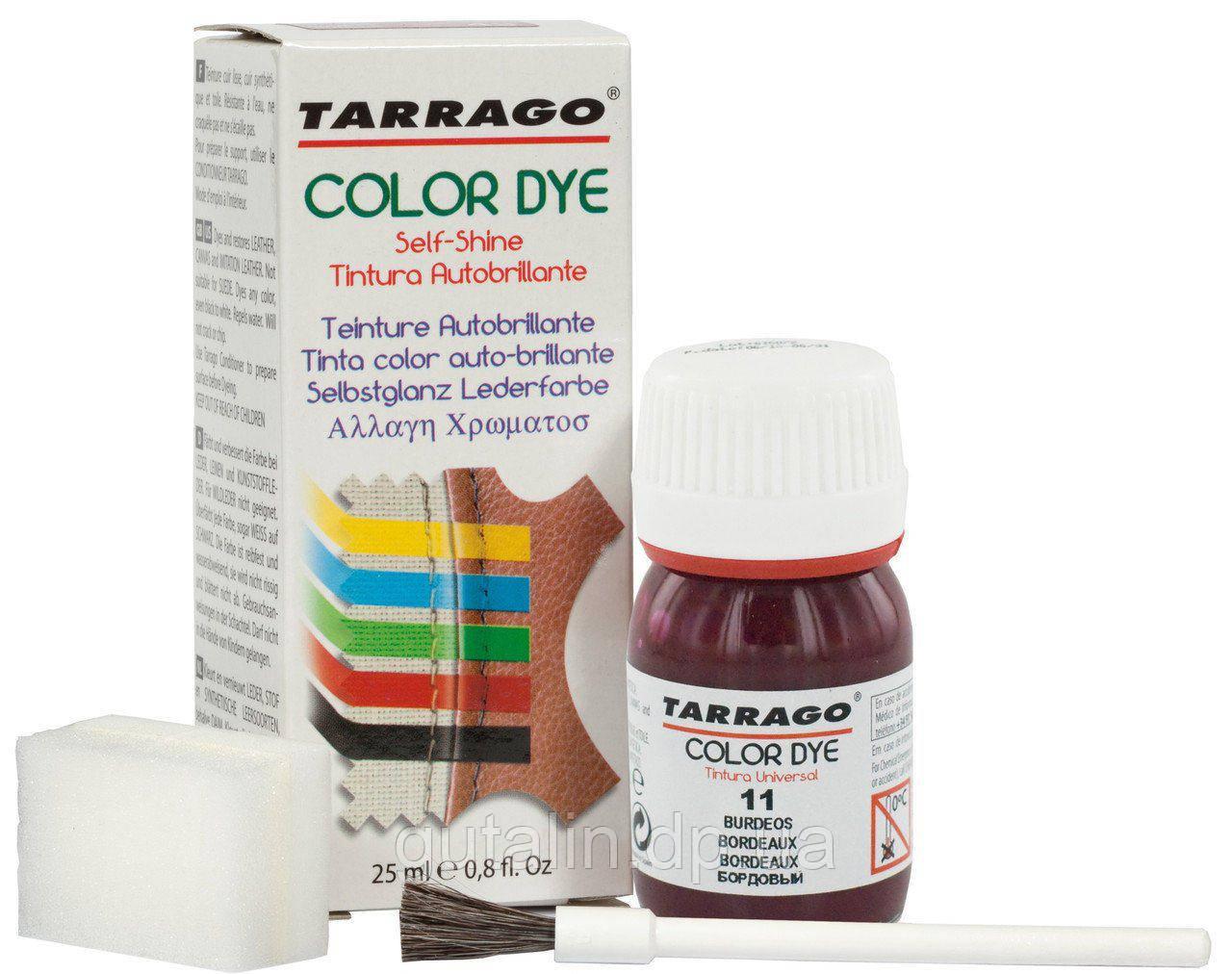 Краситель для гладкой кожи и текстиля Tarrago Color Dye 25 мл цвет бордовый (11)