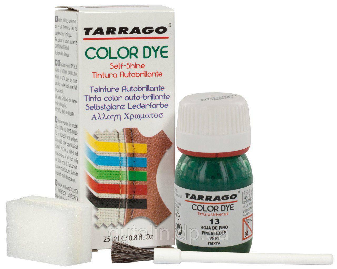 Краситель для гладкой кожи и текстиля Tarrago Color Dye 25 мл цвет пихта (13)
