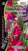 Семена цветов Душистый горошек «Королевская семья» смесь 0.5 г