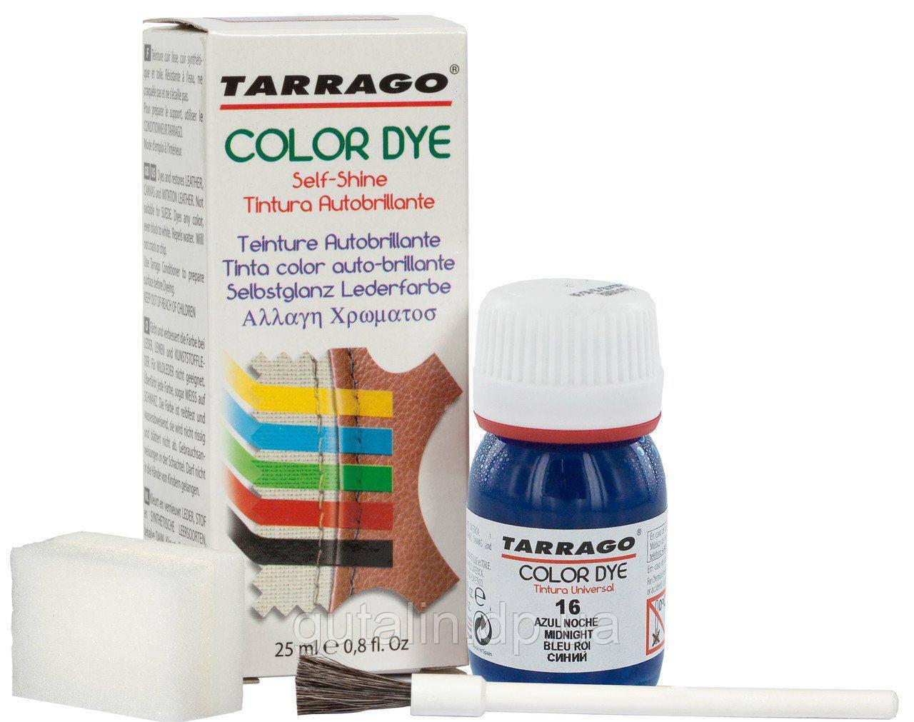 Краситель для гладкой кожи и текстиля Tarrago Color Dye 25 мл цвет синий (16)