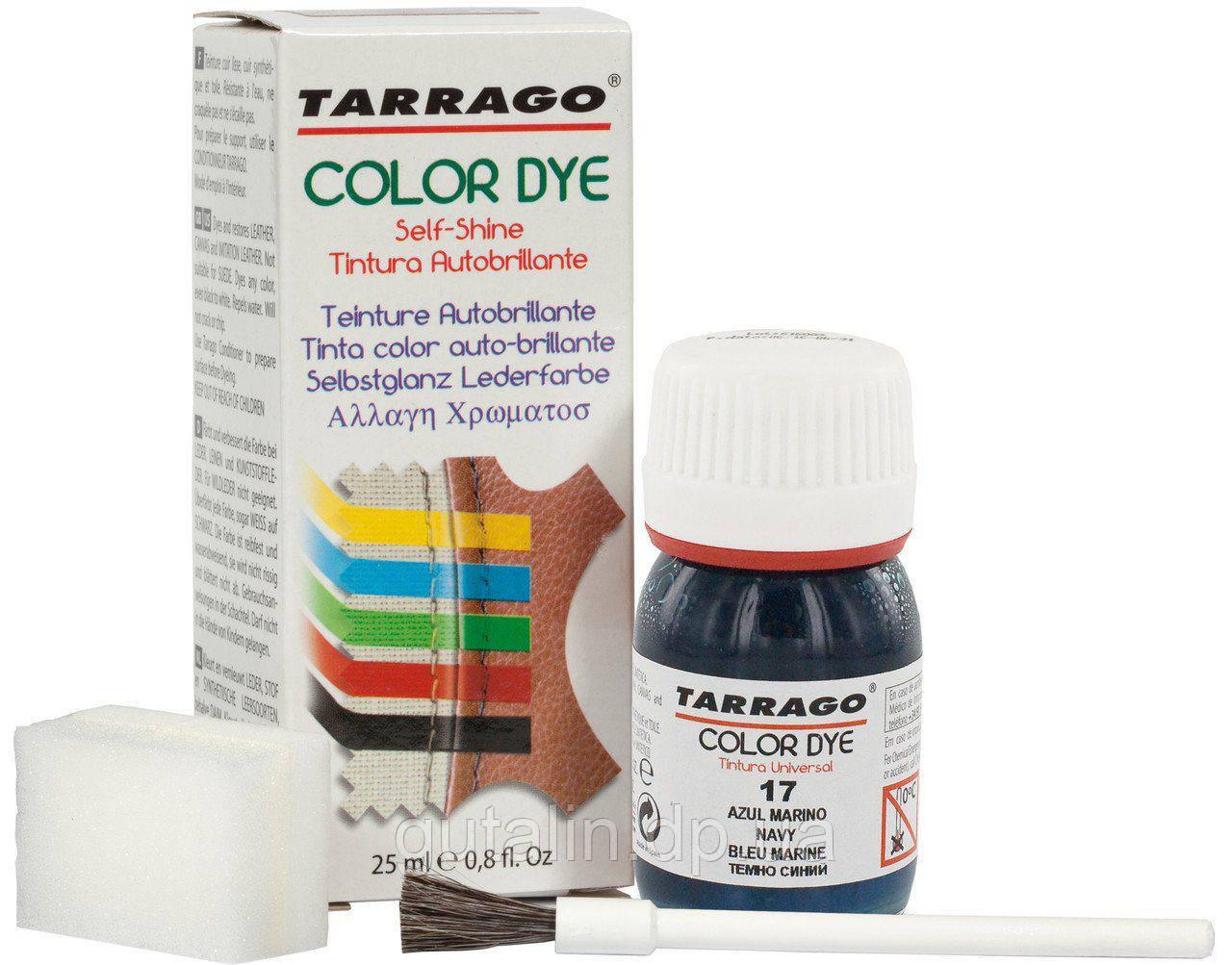Краситель для гладкой кожи и текстиля Tarrago Color Dye 25 мл цвет темно-синий (17)