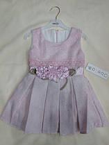 Платья для девочки размер 92.98.104.110 Турция