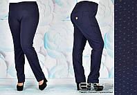 Женские зауженные брюки батал (Синий). АРТ-1100Б.8