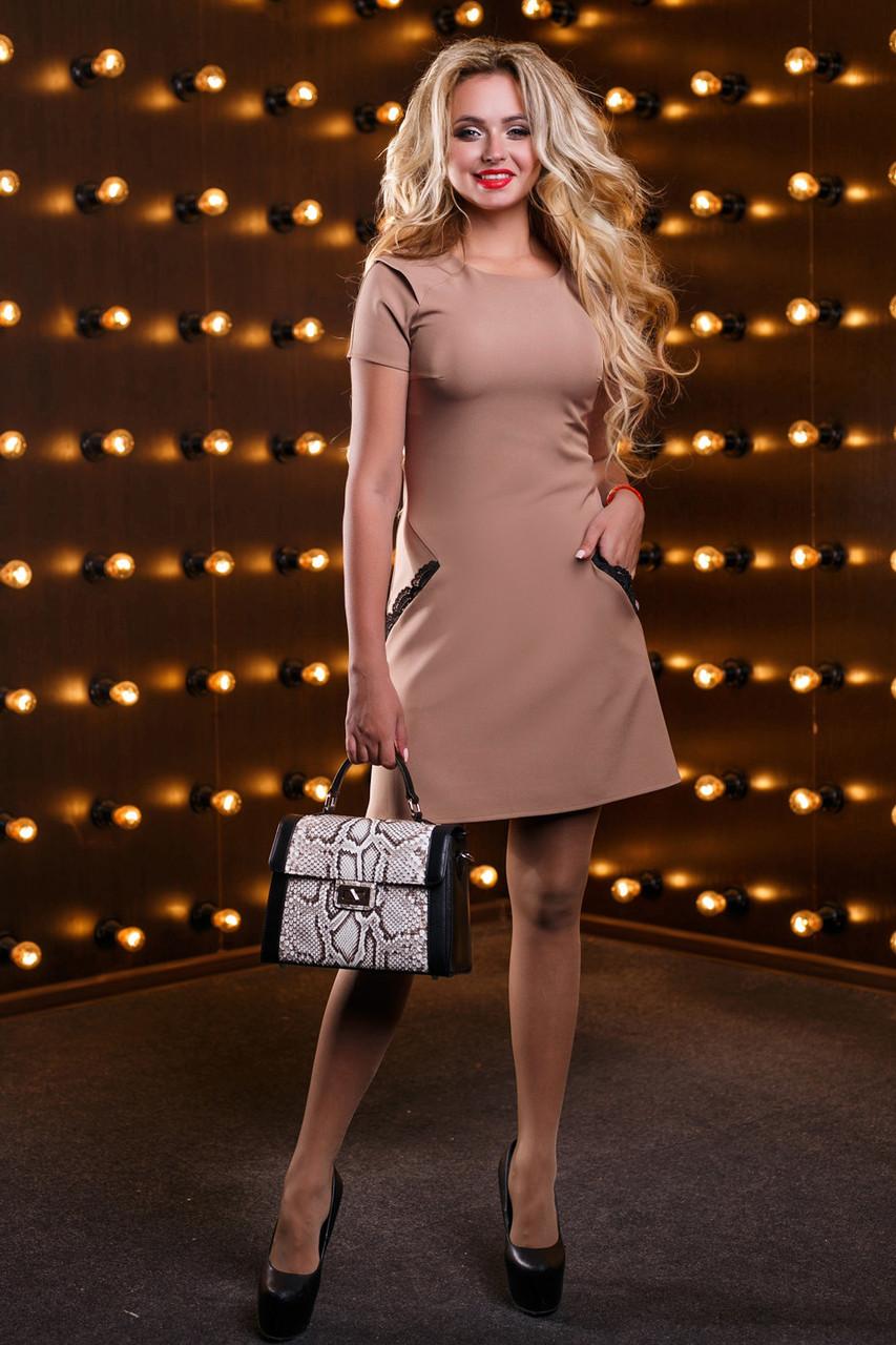 2d95f2865fb Стильное женское платье с кружевом