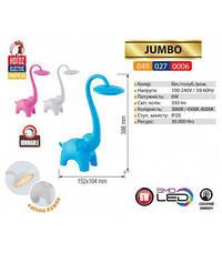 Настольная светодиодная лампа с функцией ночника слоник JUMBO 6W Horoz Electric, фото 3