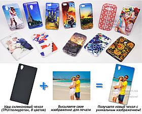 Печать на чехле для Sony Xperia L1 Dual G3312 (Cиликон/TPU)