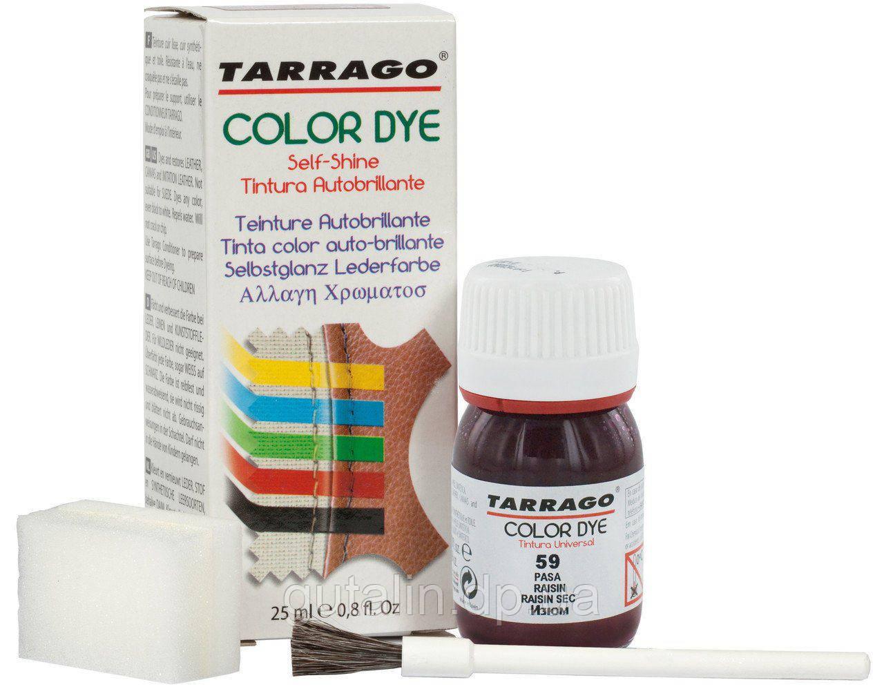 Краситель для гладкой кожи и текстиля Tarrago Color Dye 25 мл цвет темно-коричневый изюм (59)