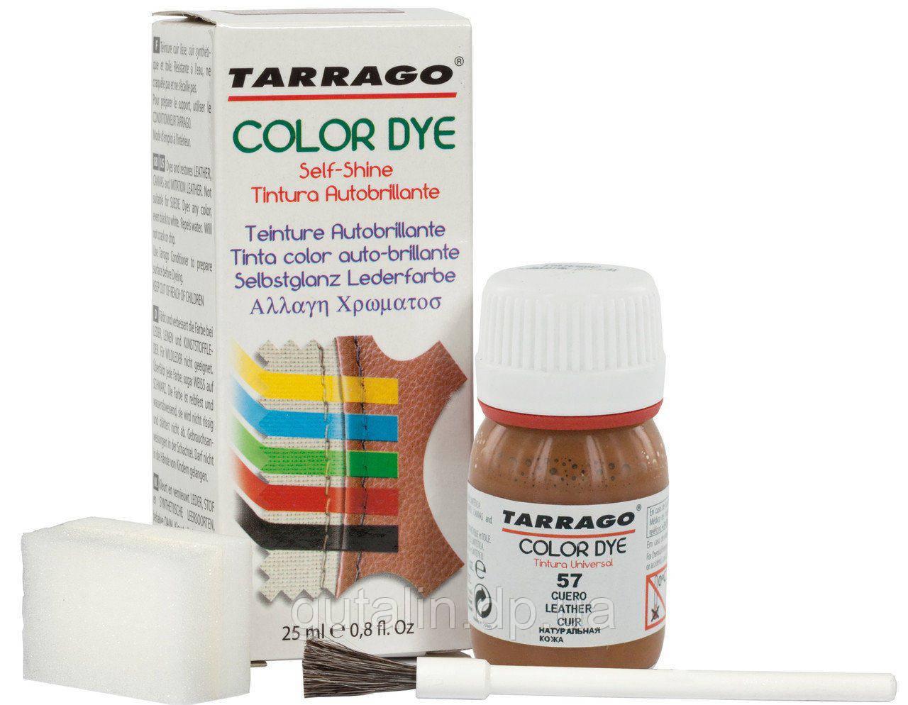 Краситель для гладкой кожи и текстиля Tarrago Color Dye 25 мл цвет кожа (57)