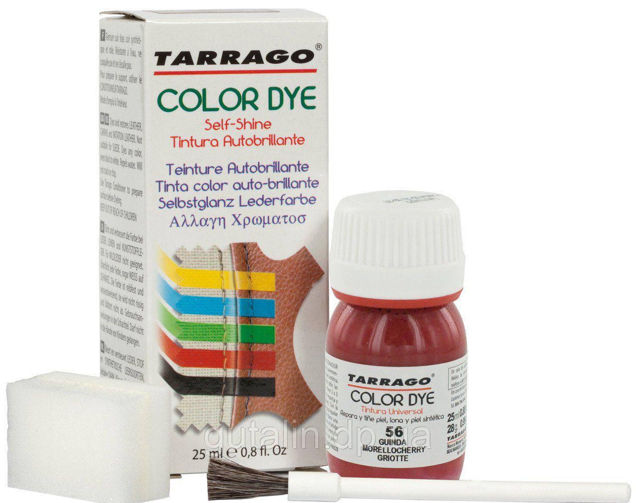 Краситель для гладкой кожи и текстиля Tarrago Color Dye 25 мл цвет темно вишневый (56)