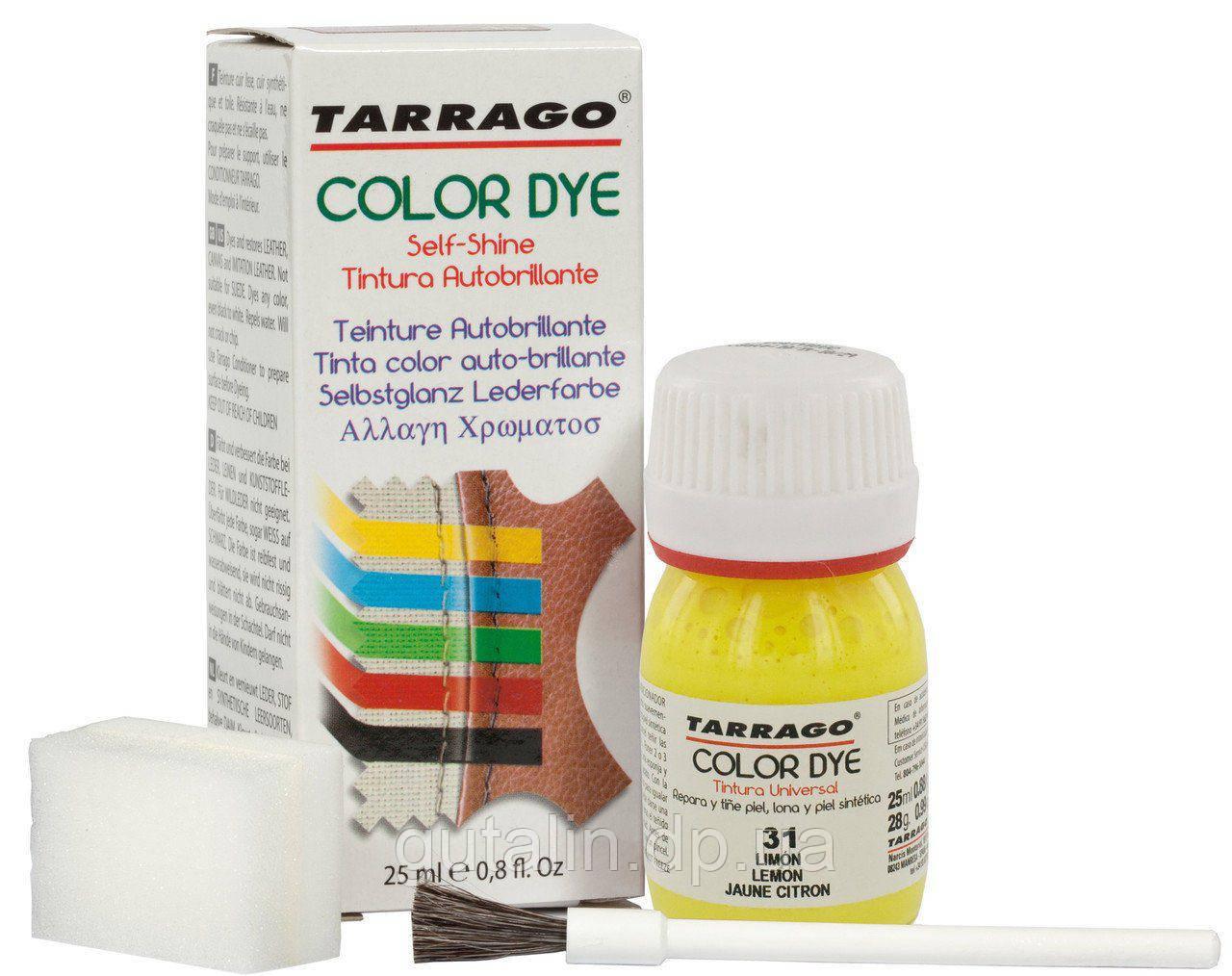 Краситель для гладкой кожи и текстиля Tarrago Color Dye 25 мл цвет ярко-желтый (31)