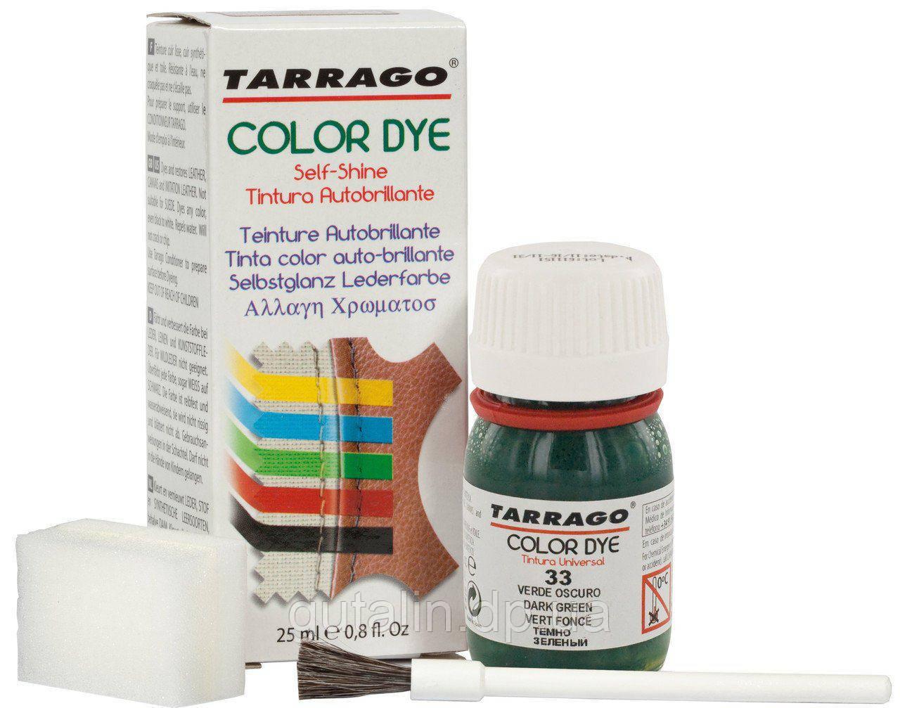Краситель для гладкой кожи и текстиля Tarrago Color Dye 25 мл цвет темно-зеленый (33)