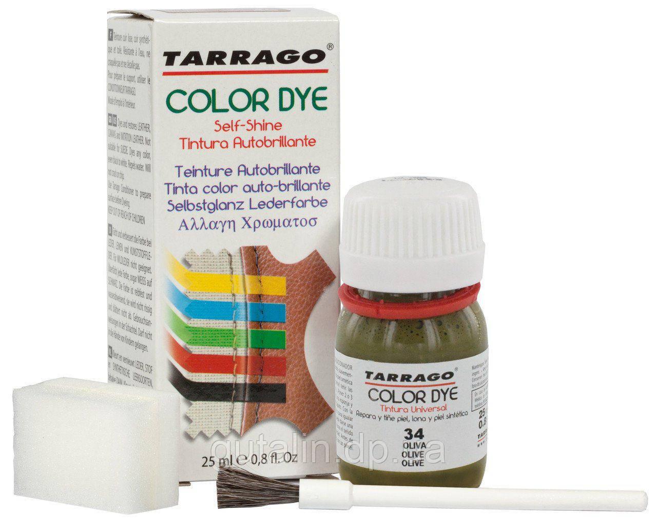 Краситель для гладкой кожи и текстиля Tarrago Color Dye 25 мл цвет оливковый (34)