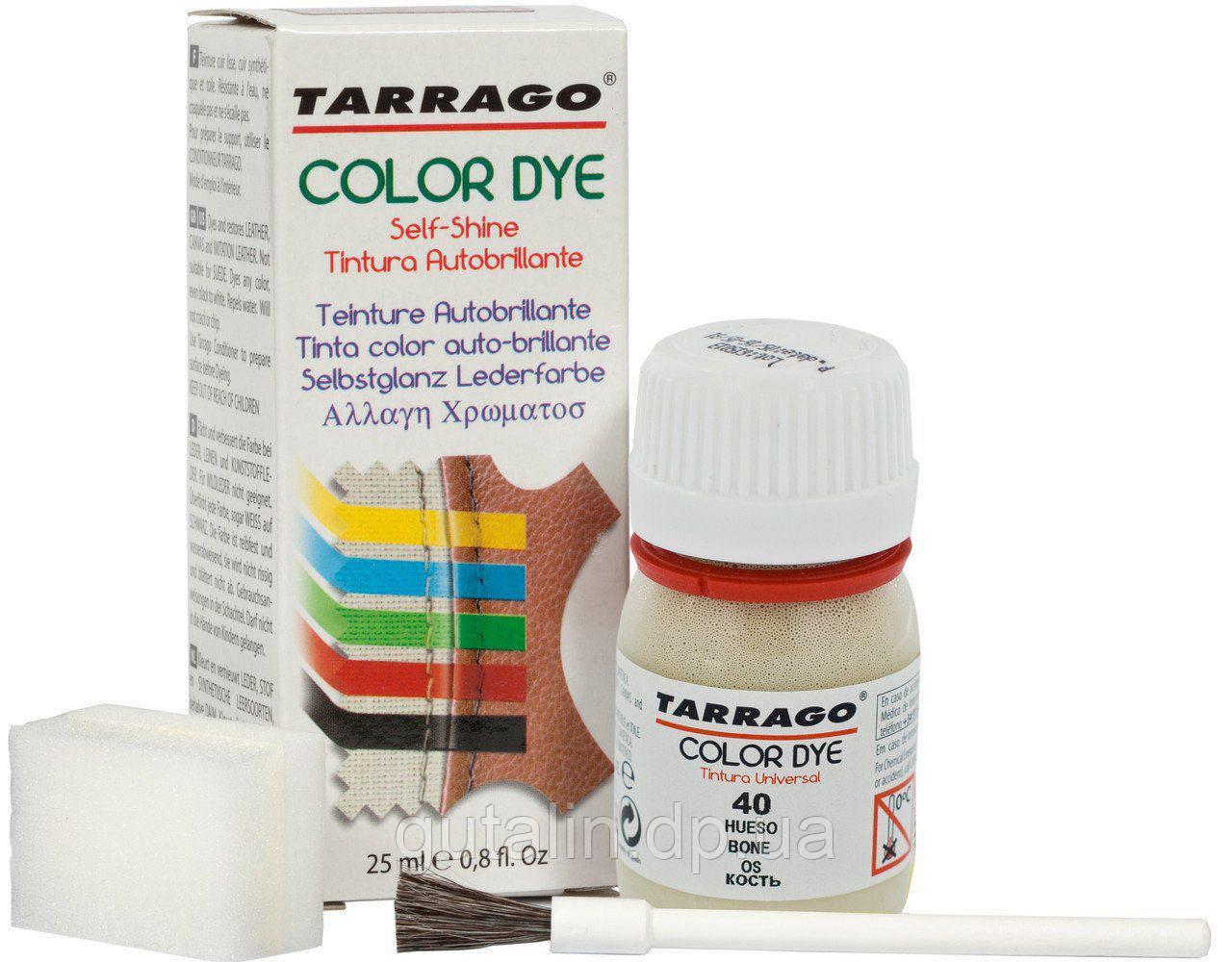 Краситель для гладкой кожи и текстиля Tarrago Color Dye 25 мл цвет дымчато-серый (40)