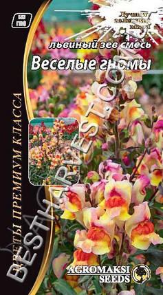Семена цветов Львиный зев «Веселые гномы» смесь 0.2 г, фото 2