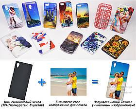 Печать на чехле для Sony Xperia XA1 Dual G3112 (Cиликон/TPU)
