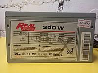 Блоки питания REAL POWER 300W 80FAN не рабочие