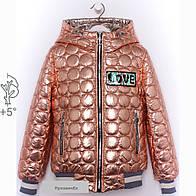 Куртка  для девочки весенняя новинка модная