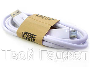 Кабель USB V8 USB-SH-016-V8, упаковка 5 шт