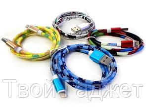 Кабель USB I5 USB-SH-009-I5