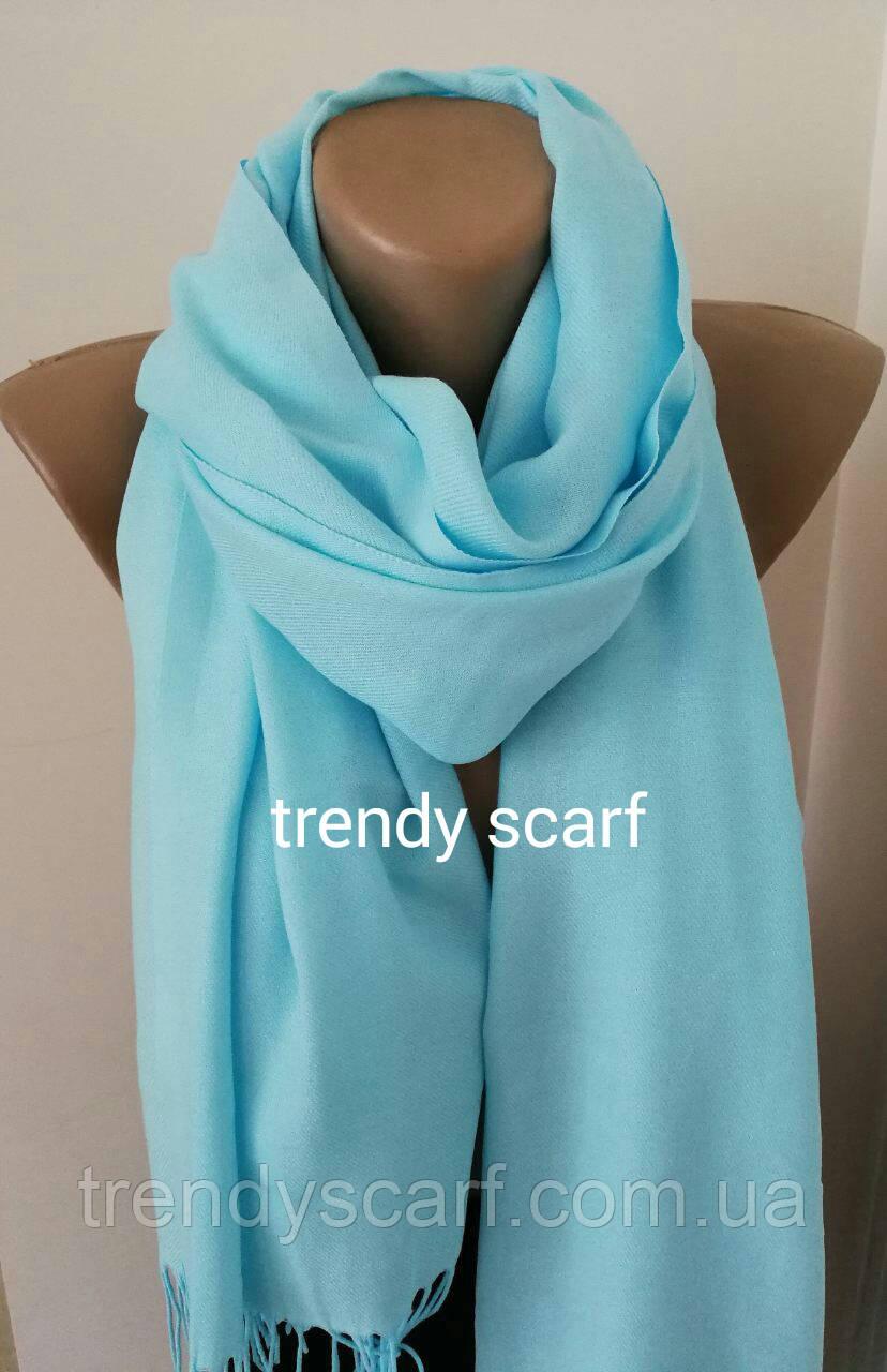 Женский палантин шарф однотонный. Голубой. Небесно-голубой. Кашемир 180/80