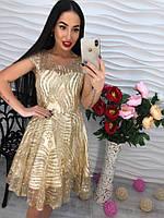 Платье золотое мини со стразами