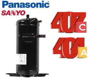 Panasonic(SANYO) R407C / R404A