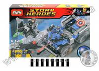 "Конструктор ""Storm Heroes ""Х502В р.33*22*6 см"