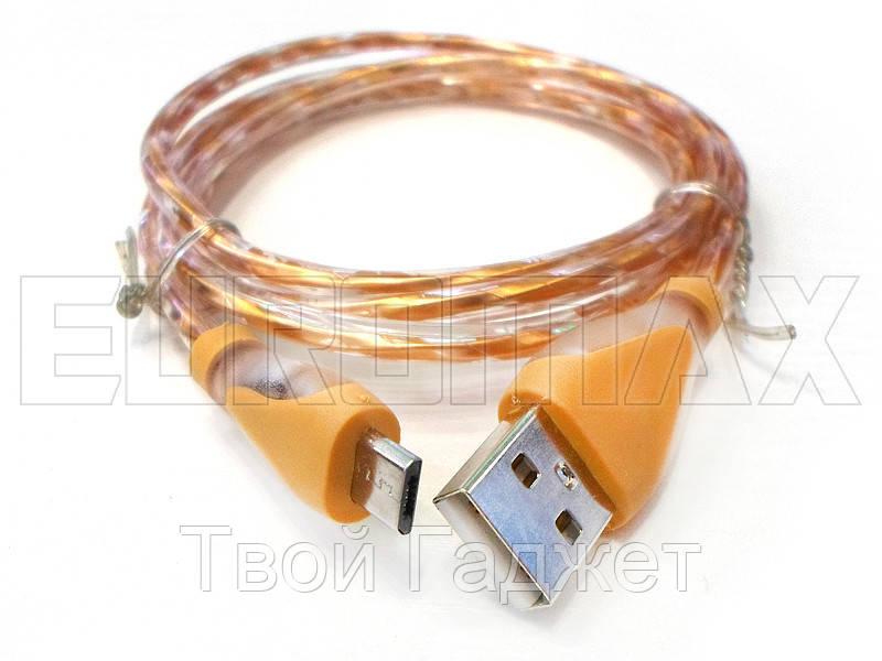 Кабель USB V8 USB-SH-005-V8
