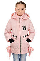 Демисезонная куртка для девочки удлиненная