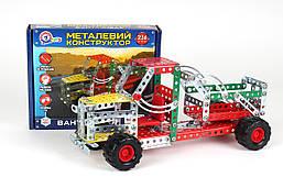 """Металлический конструктор """"Грузовик"""""""