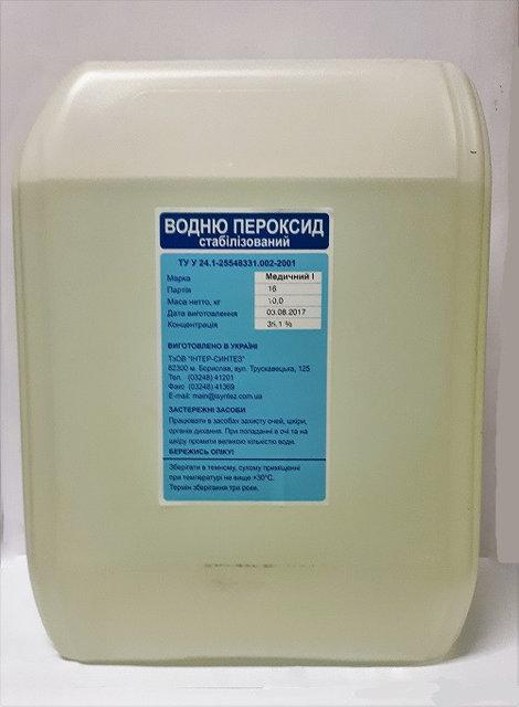 Перекись водорода медицинская 35%, 10 кг