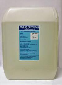 Перекис водню медична 35%, 10 кг