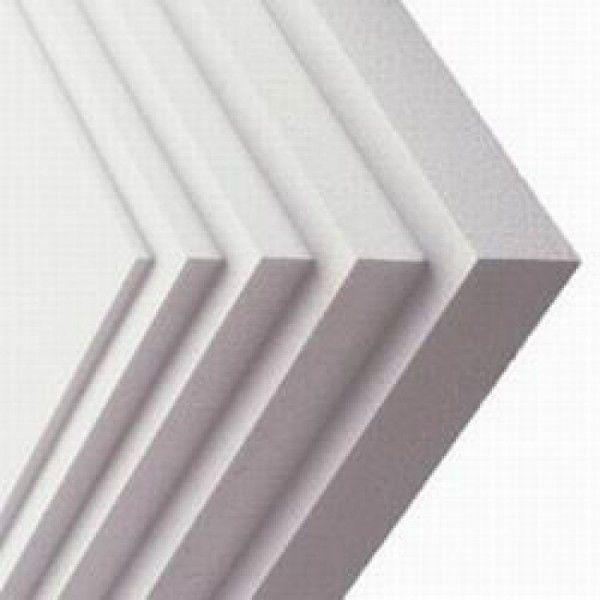Клей полимерный для пенопласта 0,8л. Снежка PL
