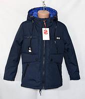 Деми куртка парка на мальчика с капюшоном, фото 1