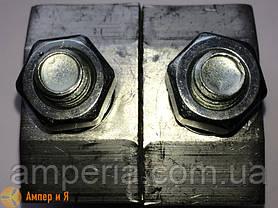 Зажим плашечный ПА-2-1, фото 2