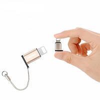 Переходник Remax RA-USB2 с micro USB на Lightning iPhone 5-7