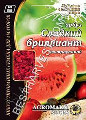 Семена арбуза «Сладкий бриллиант» 15 г, инкрустированные