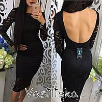Красивое открытое вечернее платье ан-180251-1