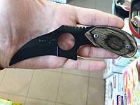 Нож керамбит из Коготь Ягуара CS GO, мини керамбит, доступная цена