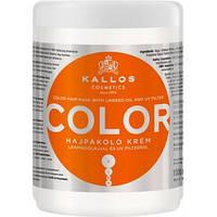 Маска для волосся Kallos Color (1л.)