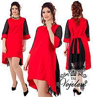 Женское Платье Нарядное (Арт. KL104/Red)