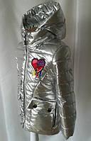 Стальная куртка детская весна-осень интернет магазин, фото 1