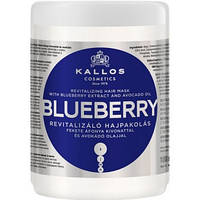 Маска для волосся Kallos Blueberry (1л.)