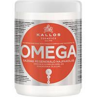 Маска для волосся Kallos Omega (1л.)