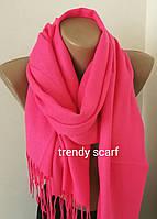 Женский палантин шарф однотонный. Розовый. Кашемир 180/80