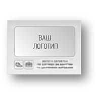 Салфетка влажная в саше  ТМ PROservice 6*8см для рук и лица универсальная