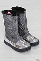 Сапоги стёганые серебряные для девочки (35 размер)  Naturino 2125000516424