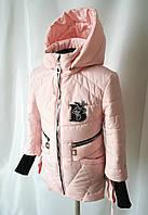 Красивая куртка для девочек весенняя, фото 1