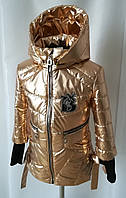 Детская блестящая куртка весна-осень с капюшоном, фото 1